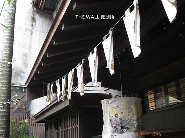 IMG_6469the wall 賣捌所
