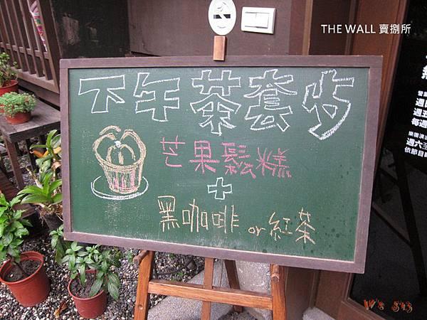IMG_6476the wall 賣捌所