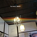 IMG_6479the wall 賣捌所