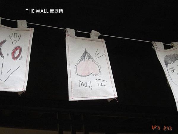IMG_6482the wall 賣捌所