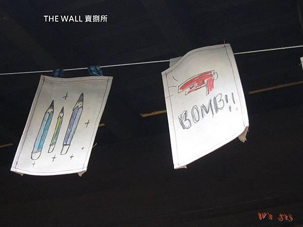 IMG_6483the wall 賣捌所