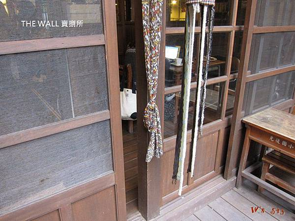 IMG_6494the wall 賣捌所