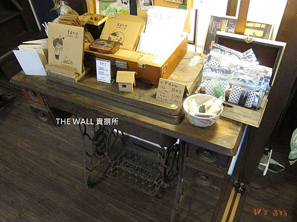IMG_6508the wall 賣捌所