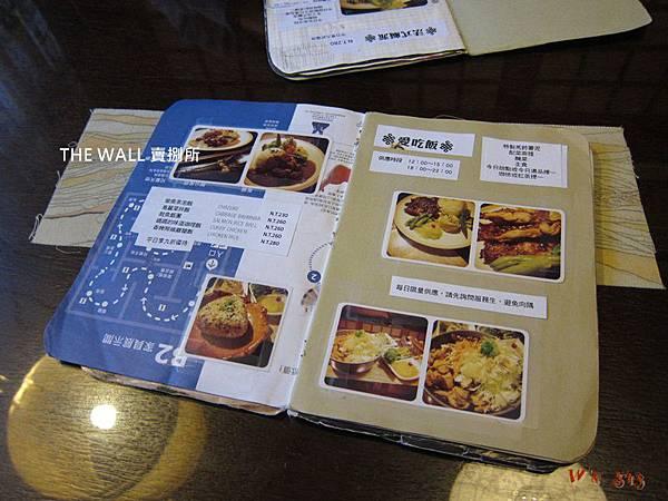 IMG_6520the wall 賣捌所