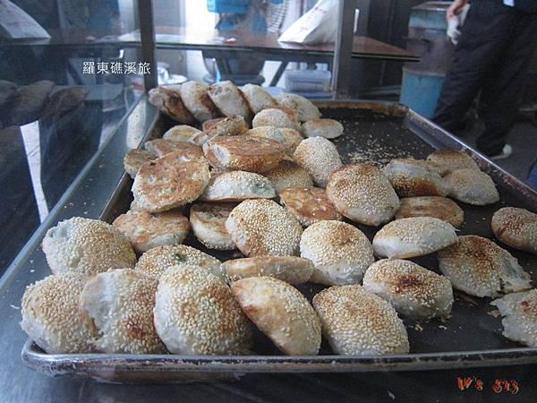 IMG_6310羅東鹹酥餅