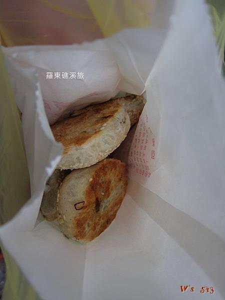 IMG_6315羅東鹹酥餅