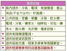 羅東虹雅夜市民宿3