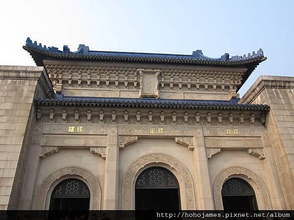 IMG_2357南京中山陵