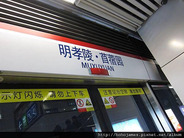 IMG_2367南京中山陵
