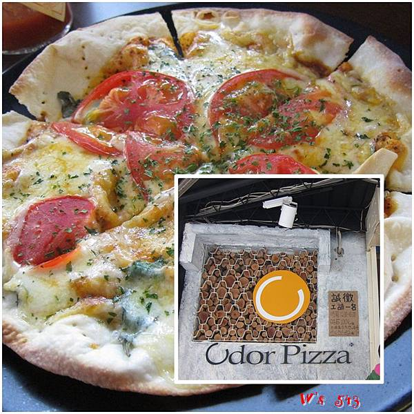 Odor Pizza