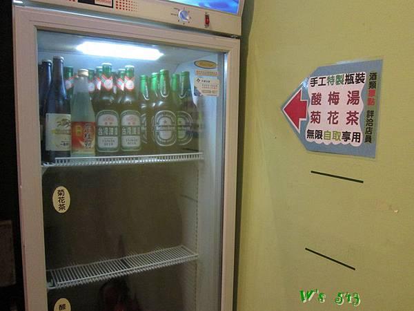 馥臨港式火鍋IMG_9638市民大道店