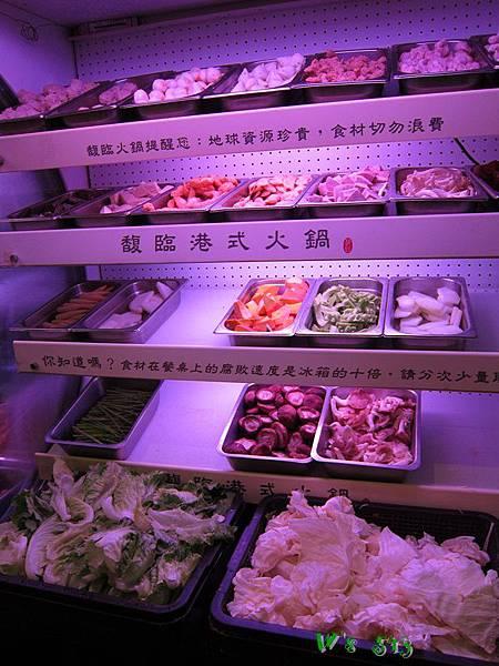 馥臨港式火鍋IMG_9641市民大道店