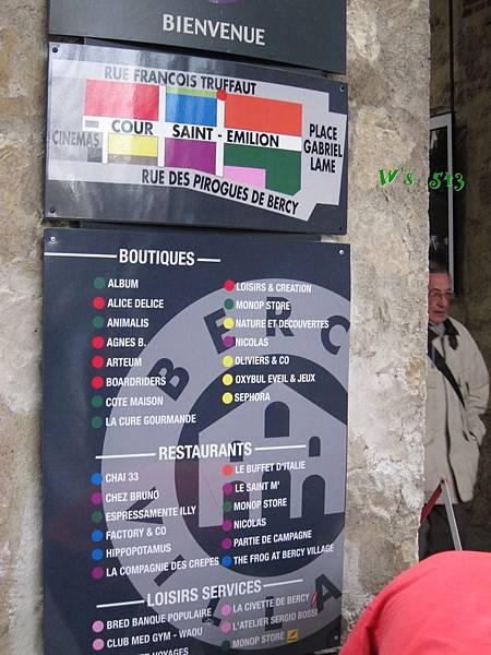 法國自由行IMG_6795貝西村