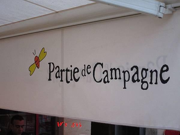 法國巴黎貝西村IMG_6807partie de Campagne