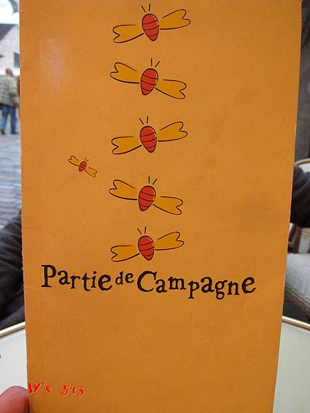 法國巴黎貝西村IMG_6810partie de Campagne