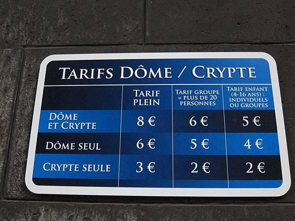法國巴黎自由行IMG_6657聖心堂