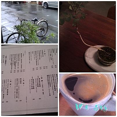 page3眼鏡咖啡館
