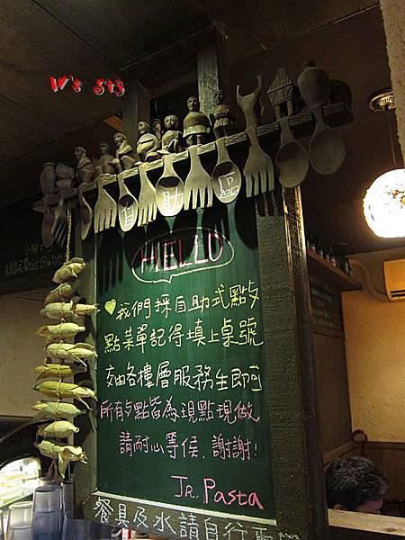 MGFIMG_1287小麵工坊