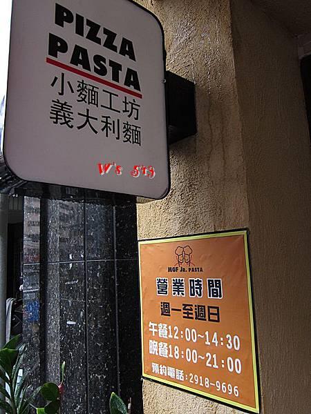MGFIMG_1308小麵工坊