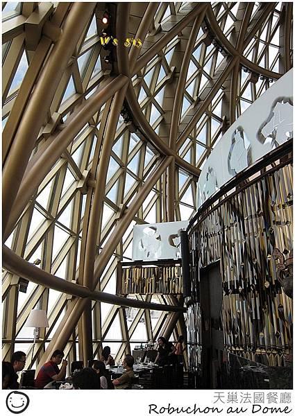 澳門米其林天巢法國IMG_4278Robuchon au Dome