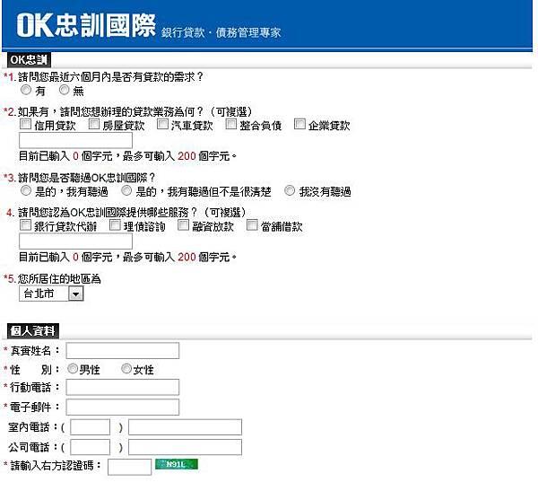 免費諮詢服務網址.jpg
