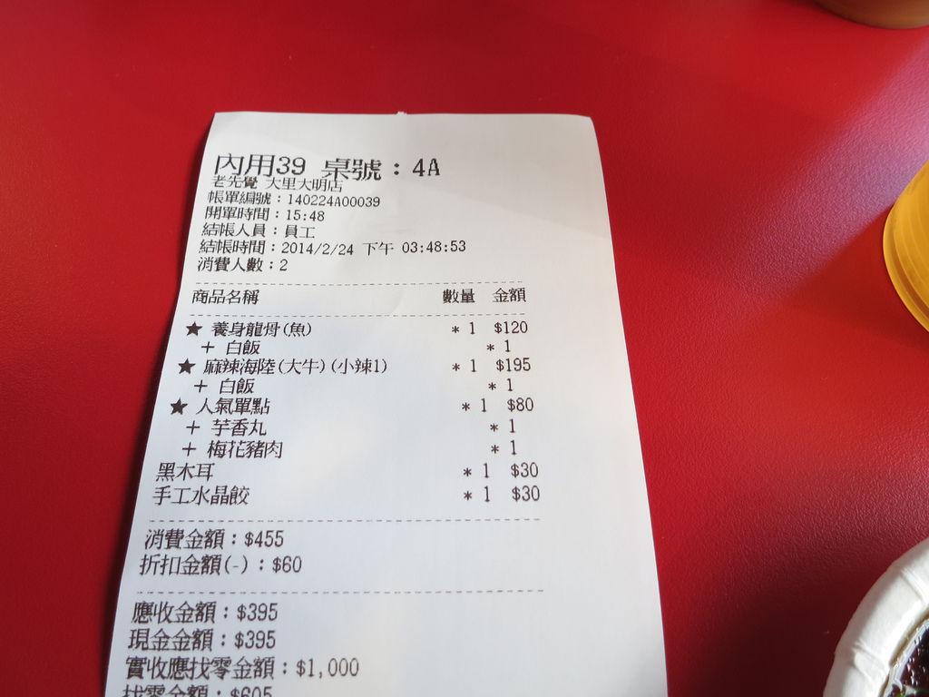 火鍋 單品火鍋優質便宜的火鍋推薦 老先覺2