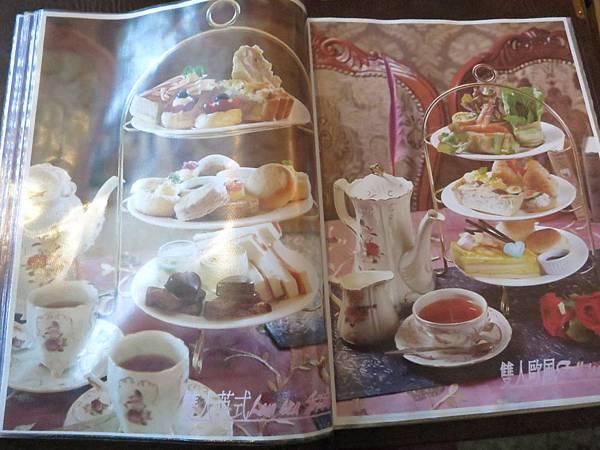 michaelis執事喫茶19