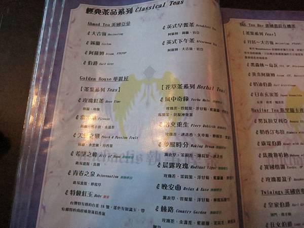 michaelis執事喫茶15