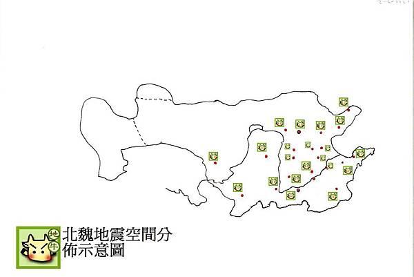 d地震.JPG
