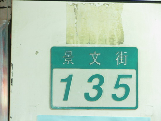 IMG_2213.JPG