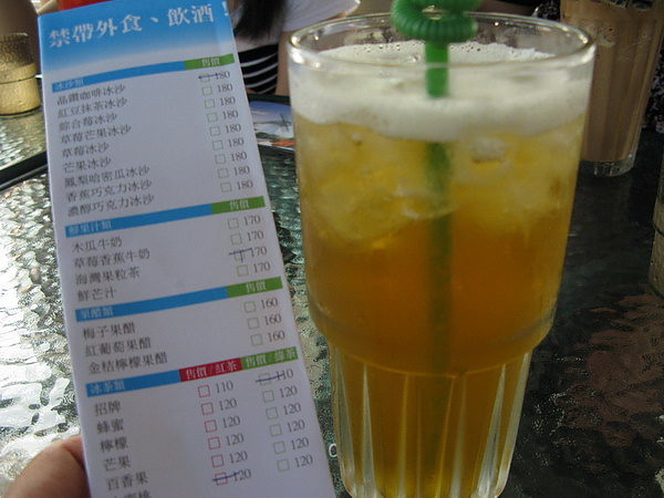 海灣星空_23.JPG