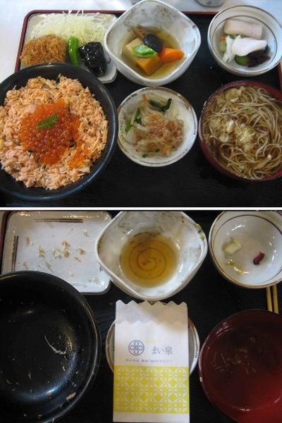 夢幻的日本料理-Mai-sen2