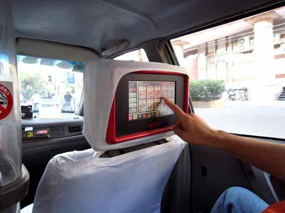 出租車.jpg