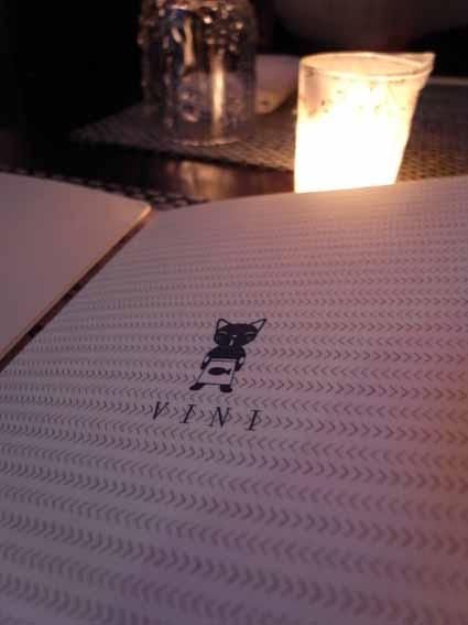 日本料理店1.jpg