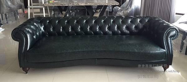 康康訂製家具-成品-參考Baxter diana chester-1