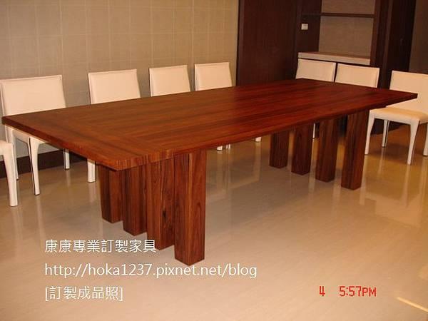 康康專業訂製家具-成品-餐桌參考Cassina 451 La Basilica-1