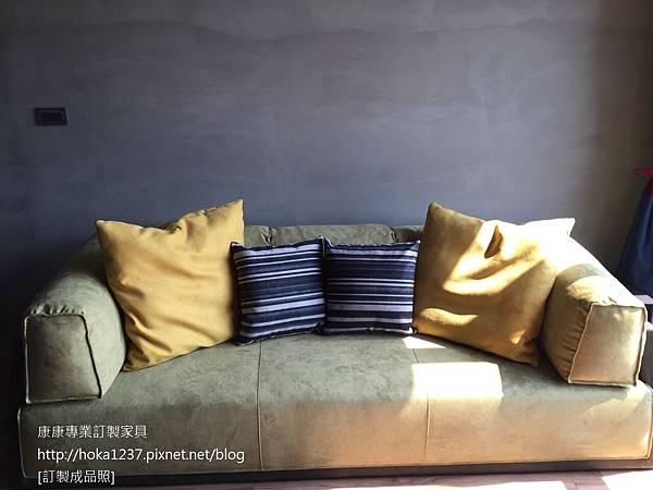 康康專業訂製家具-成品-Bh款_布沙發寬240cm-6