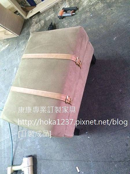 康康專業訂製-成品-椅凳with皮帶-2