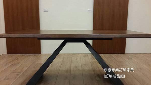 Eliot胡桃木餐桌180*90