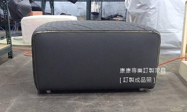 菱格紋腳椅-3.JPG