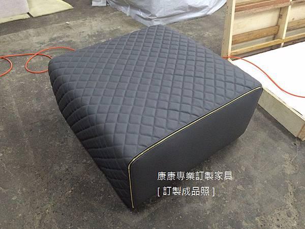 菱格紋腳椅-2.JPG