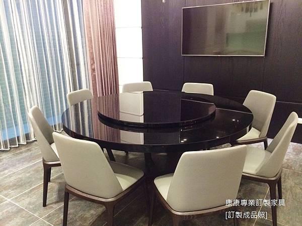 整屋餐廳-XILOS餐桌與餐椅-1.JPG