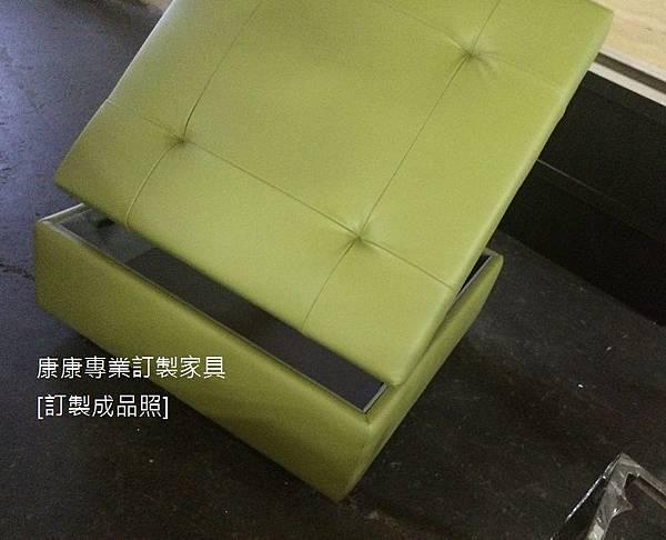 WEARING 款型腳椅-2.JPG
