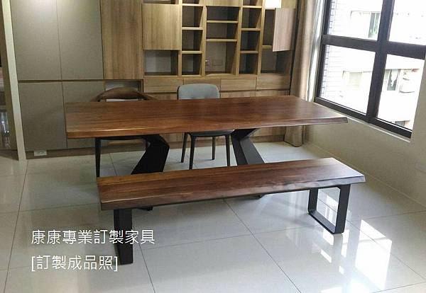 Prora款型胡桃木餐桌-5.jpg
