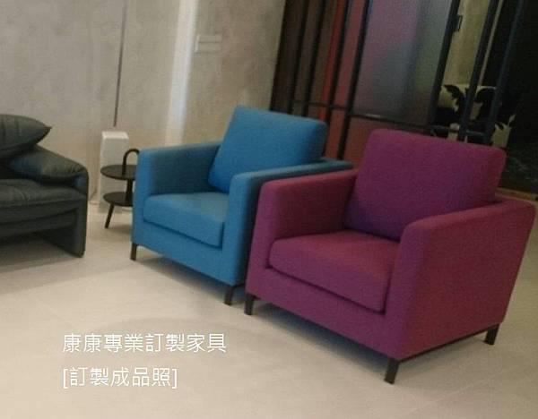 Ray款型單椅-3.jpg