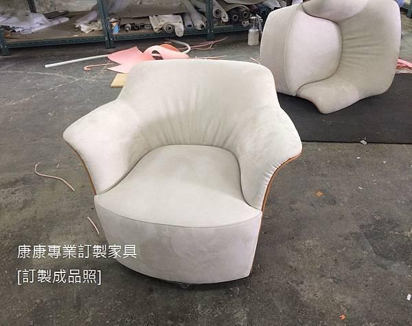 Aida單椅-1.JPG