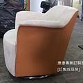 Aida單椅-4.JPG