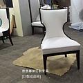 Baker款型單椅-5.jpg