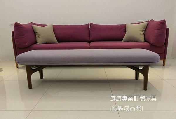 NeriHu款型長椅凳-1.jpg
