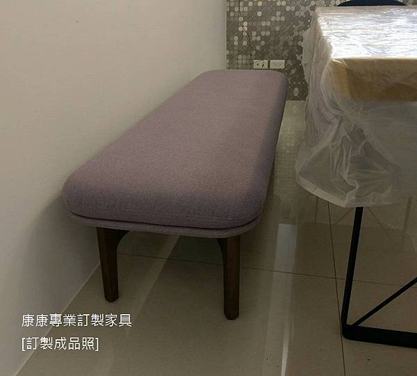 NeriHu款型長椅凳-2.jpg